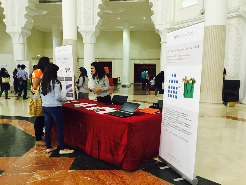 American_University_of_Sharjah_Sustainability_9.jpg