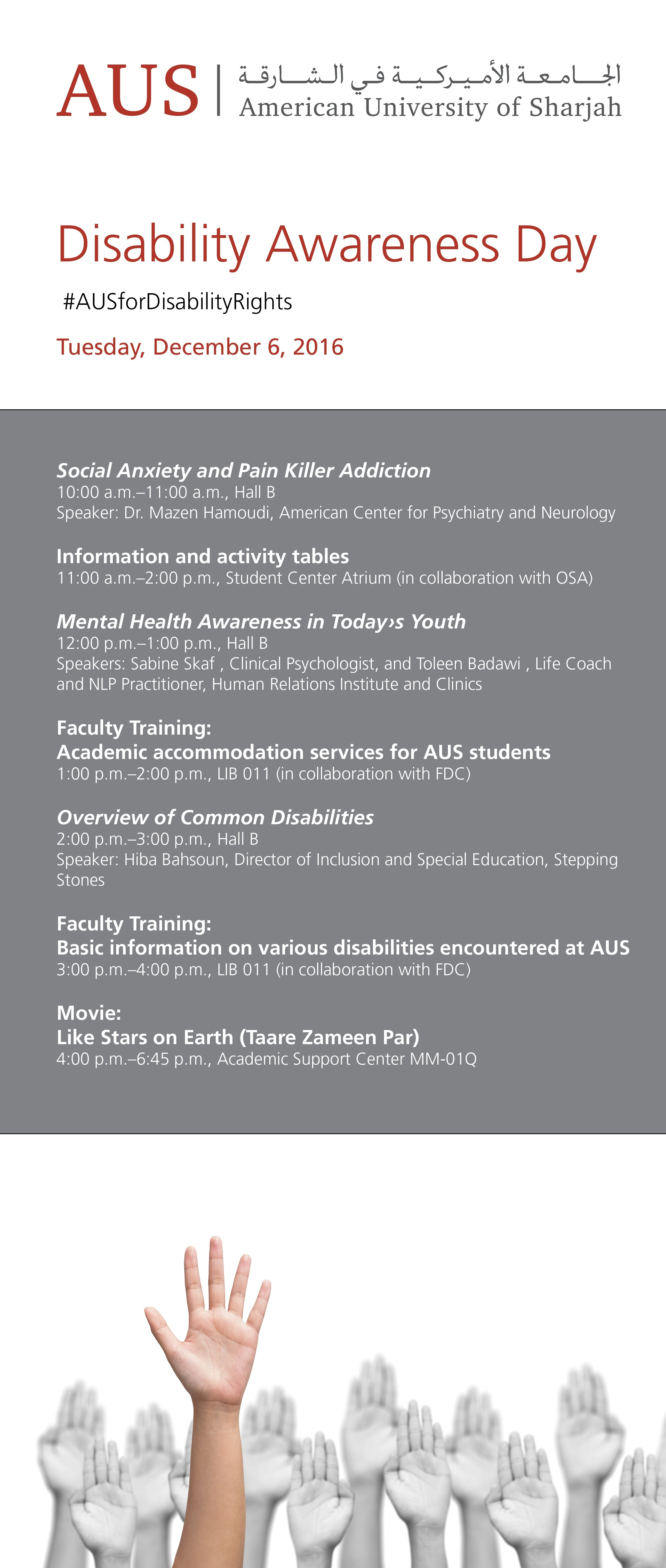 American University of Sharjah Disability Awarness Day 2016 1-schedule.jpg