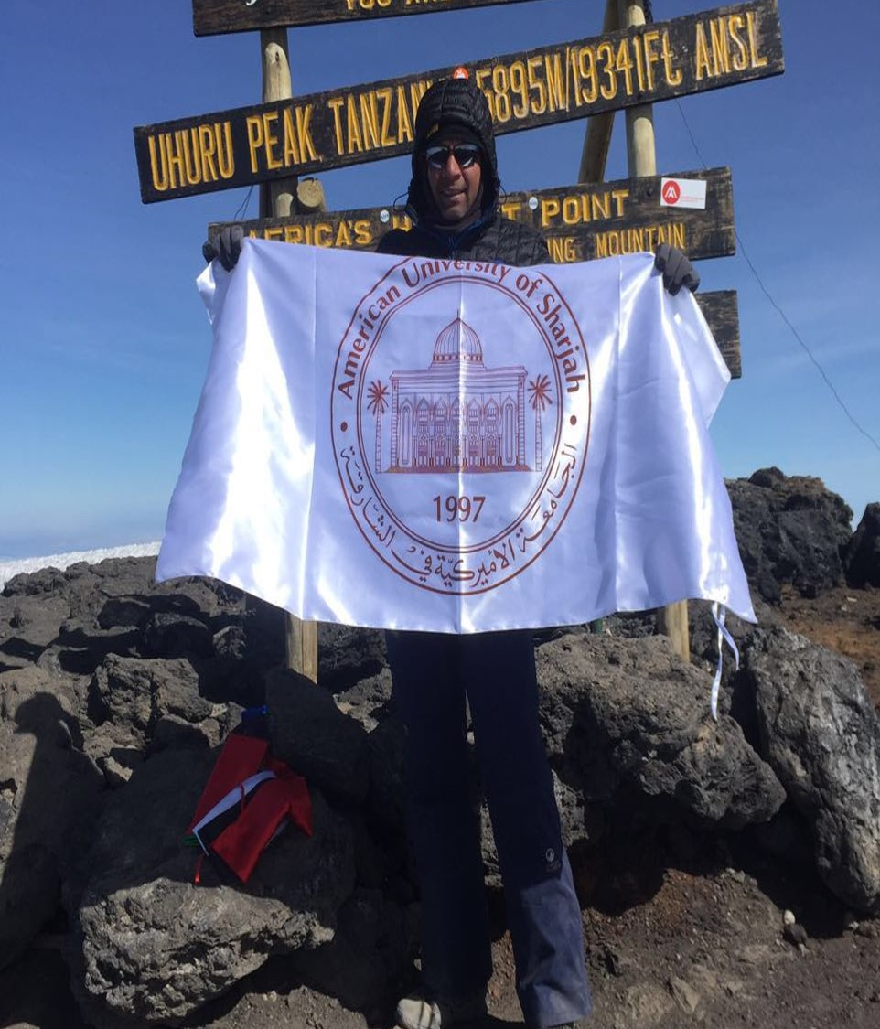 American_University_of_Sharjah_Kilimanjaro_-_1.jpg