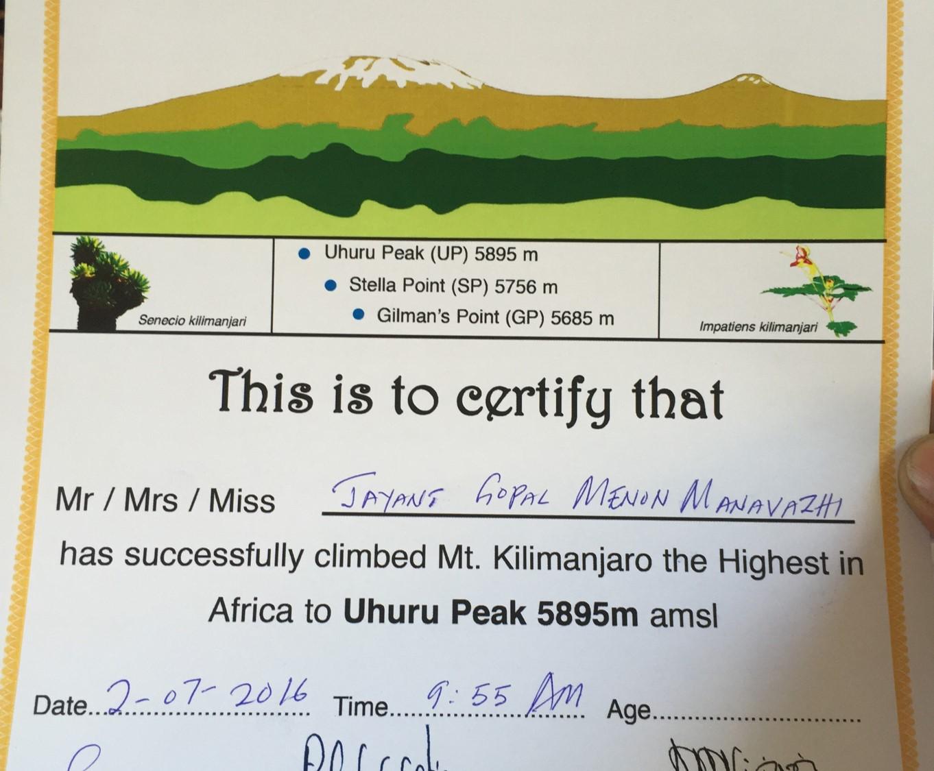 American_University_of_Sharjah_Kilimanjaro_-_50.jpg