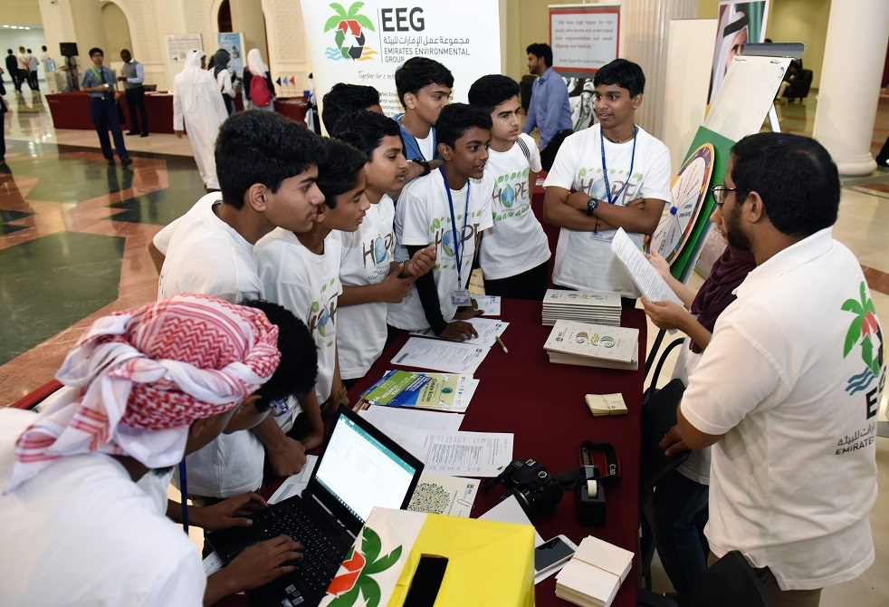 American University of Sharjah Environmental Day (5).jpg