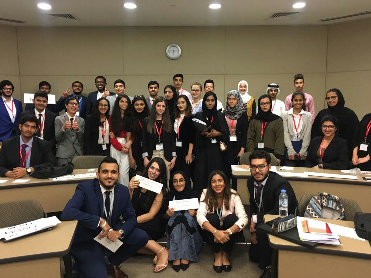 American University of Sharjah Model United Nations (2).jpeg