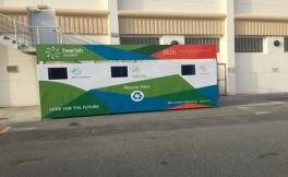 American University of Sharjah Start Semester Sustainably 3.jpg