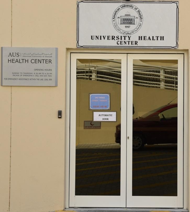 American University of Sharjah University Health Center.jpg