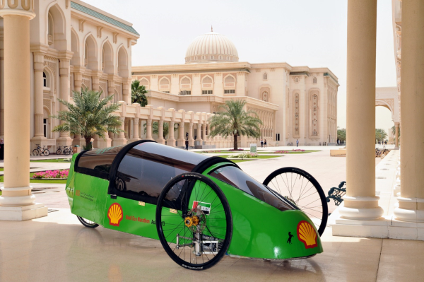 American University of Sharjah leads in innovation 2.png