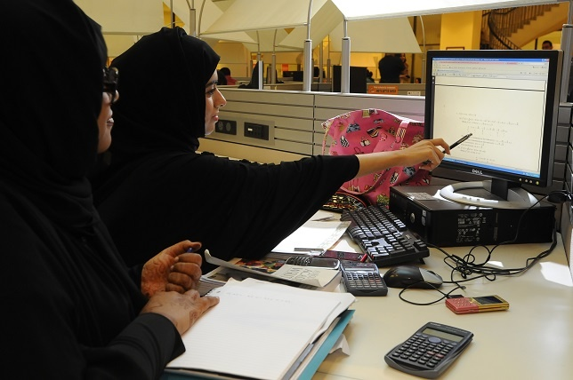 American_University_of_Sharjah_Top_Ten_2.jpg