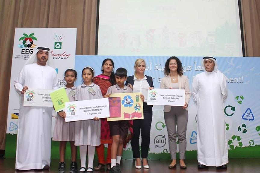 American_University_of_Sharjah_-_Recycle-1.jpg