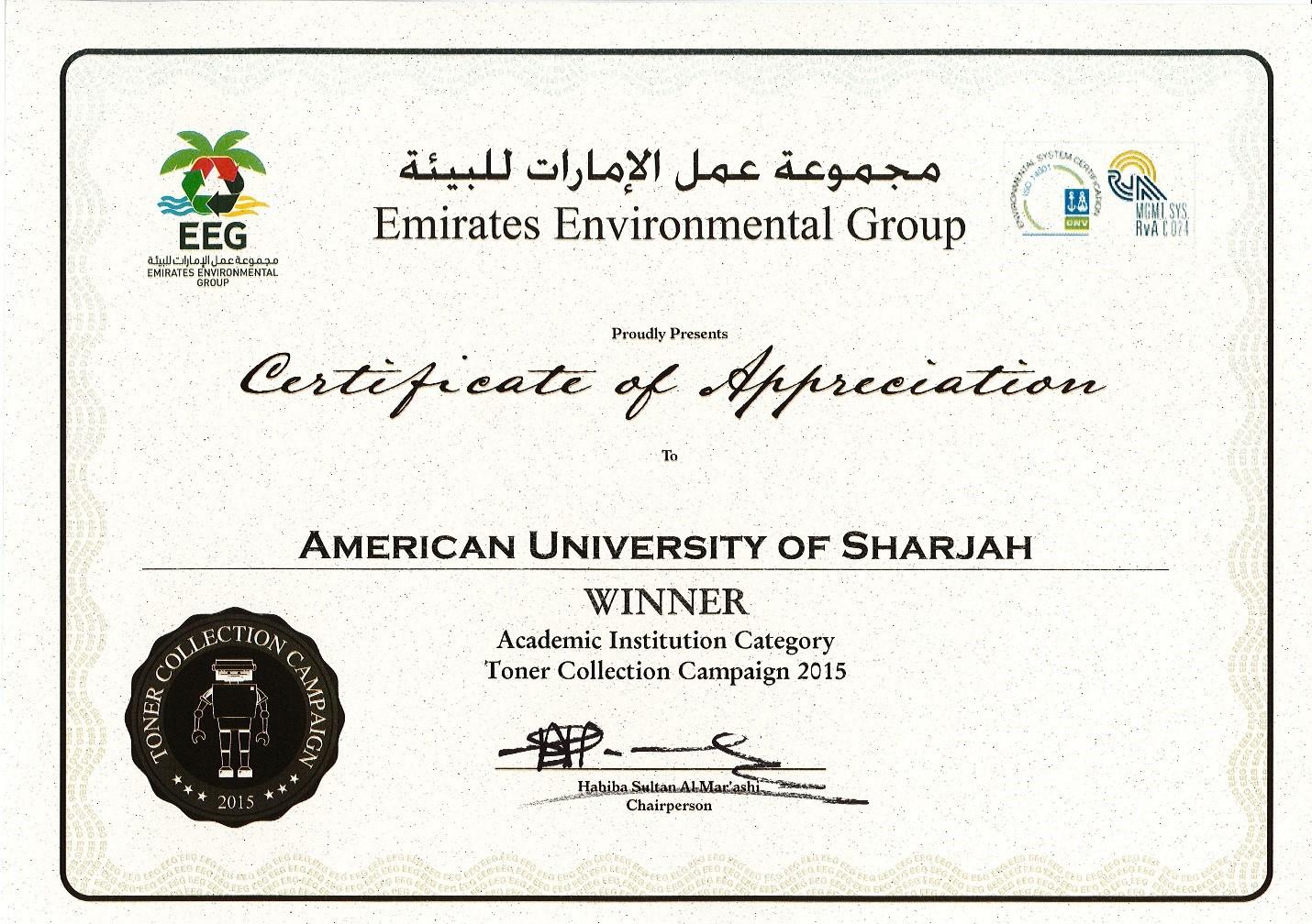 American_University_of_Sharjah_-_Recycling_2.jpg