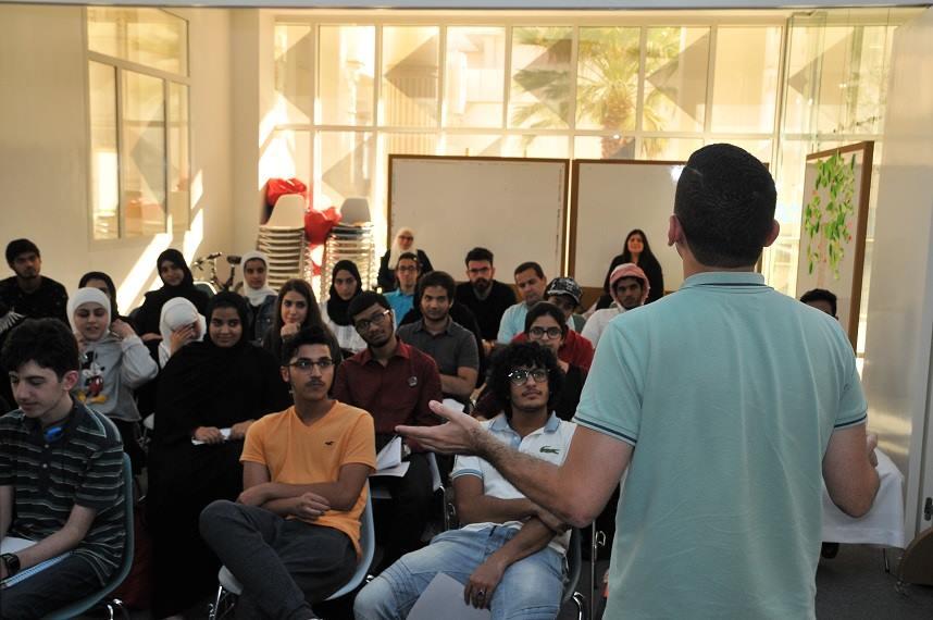 American University of Sharjah Academic Support Center (2).jpg