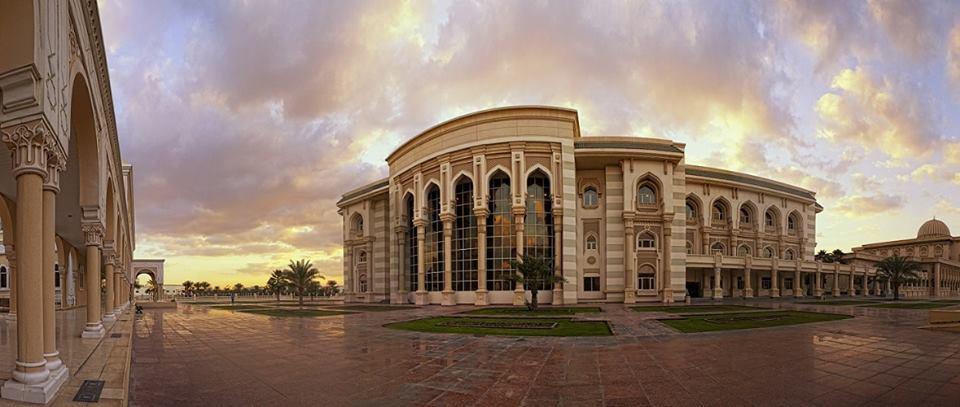American University of Sharjah Campus-1.jpg