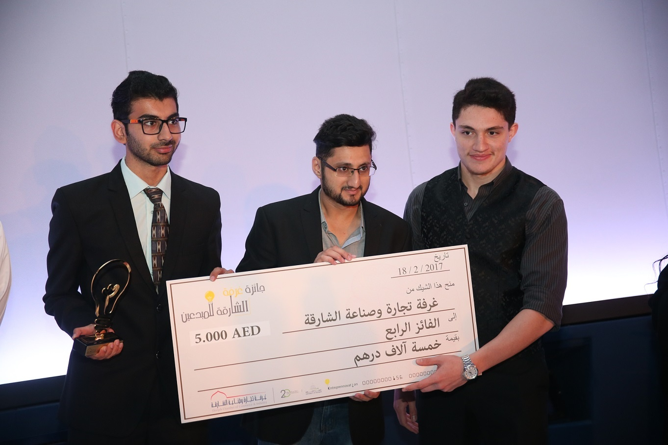 American University of Sharjah Third International Forum on Innovation and Entrepreneurship (1)-2.jpg