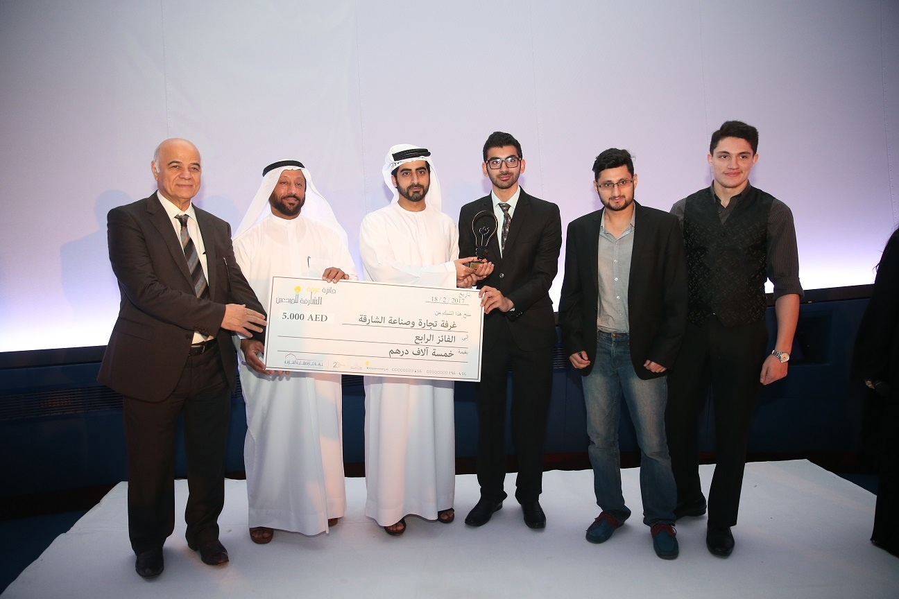 American University of Sharjah Third International Forum on Innovation and Entrepreneurship (2)-4.jpg