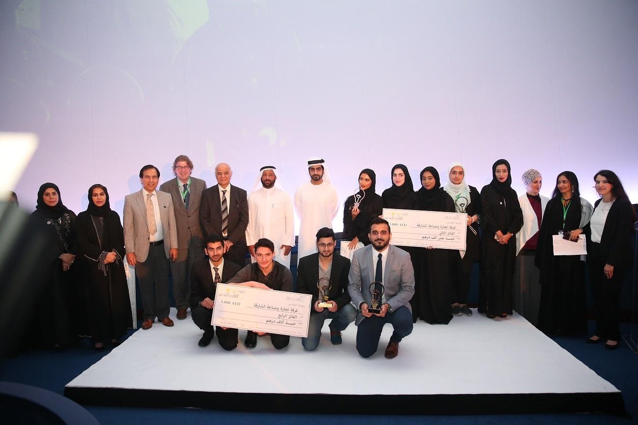 American University of Sharjah Third International Forum on Innovation and Entrepreneurship (3)-2.jpg