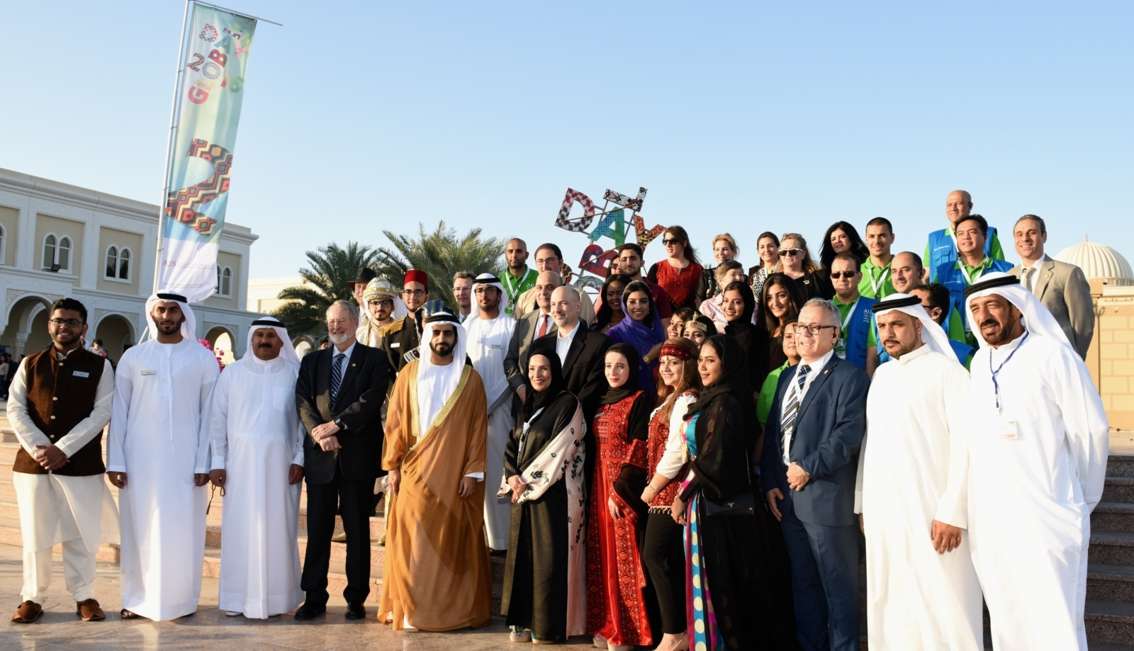 American_University_of_Sharjah_6.jpg