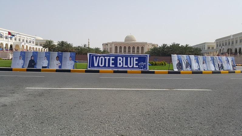 American_University_of_Sharjah_Elections_6.jpg