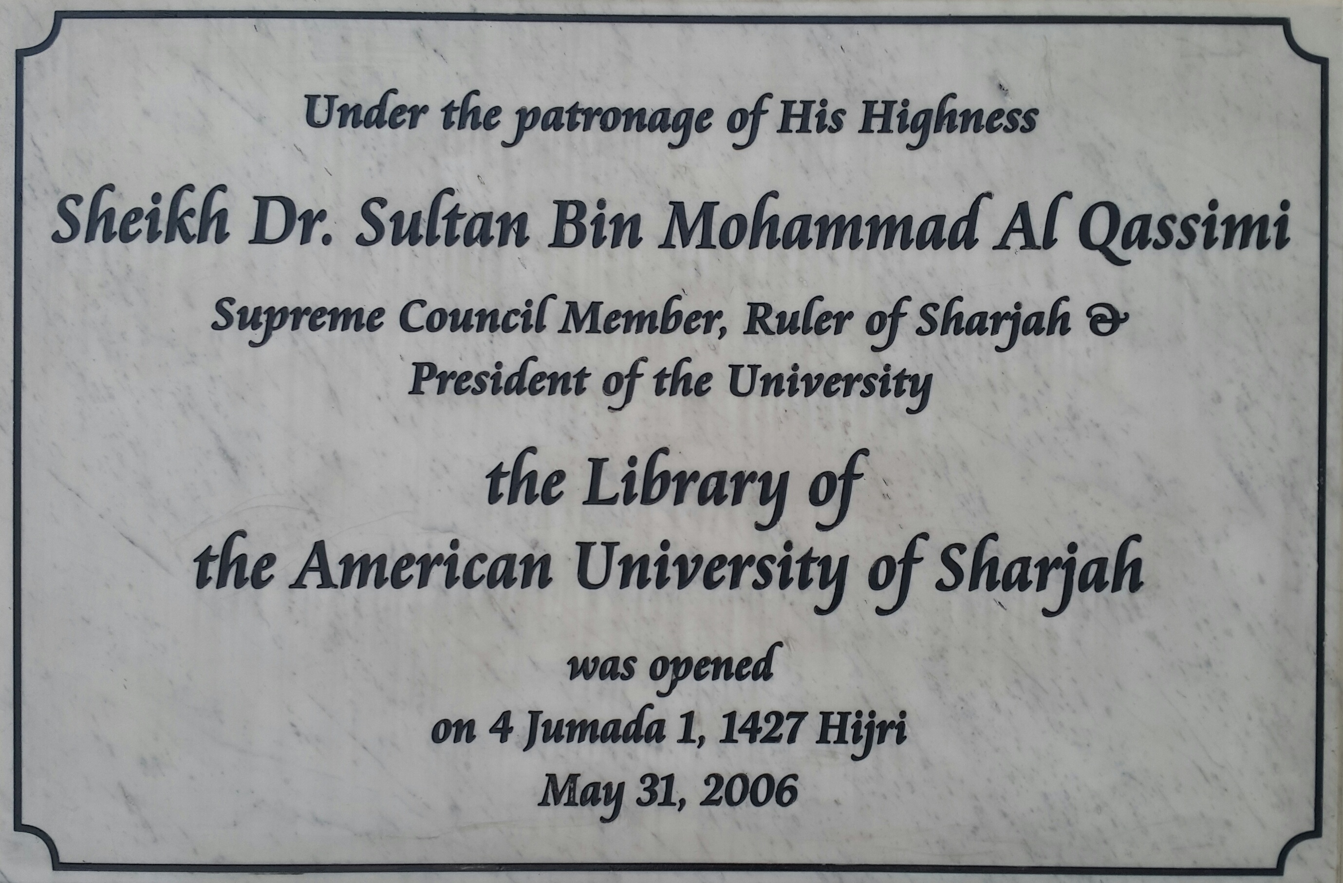 American_University_of_Sharjah_Library_1.jpg