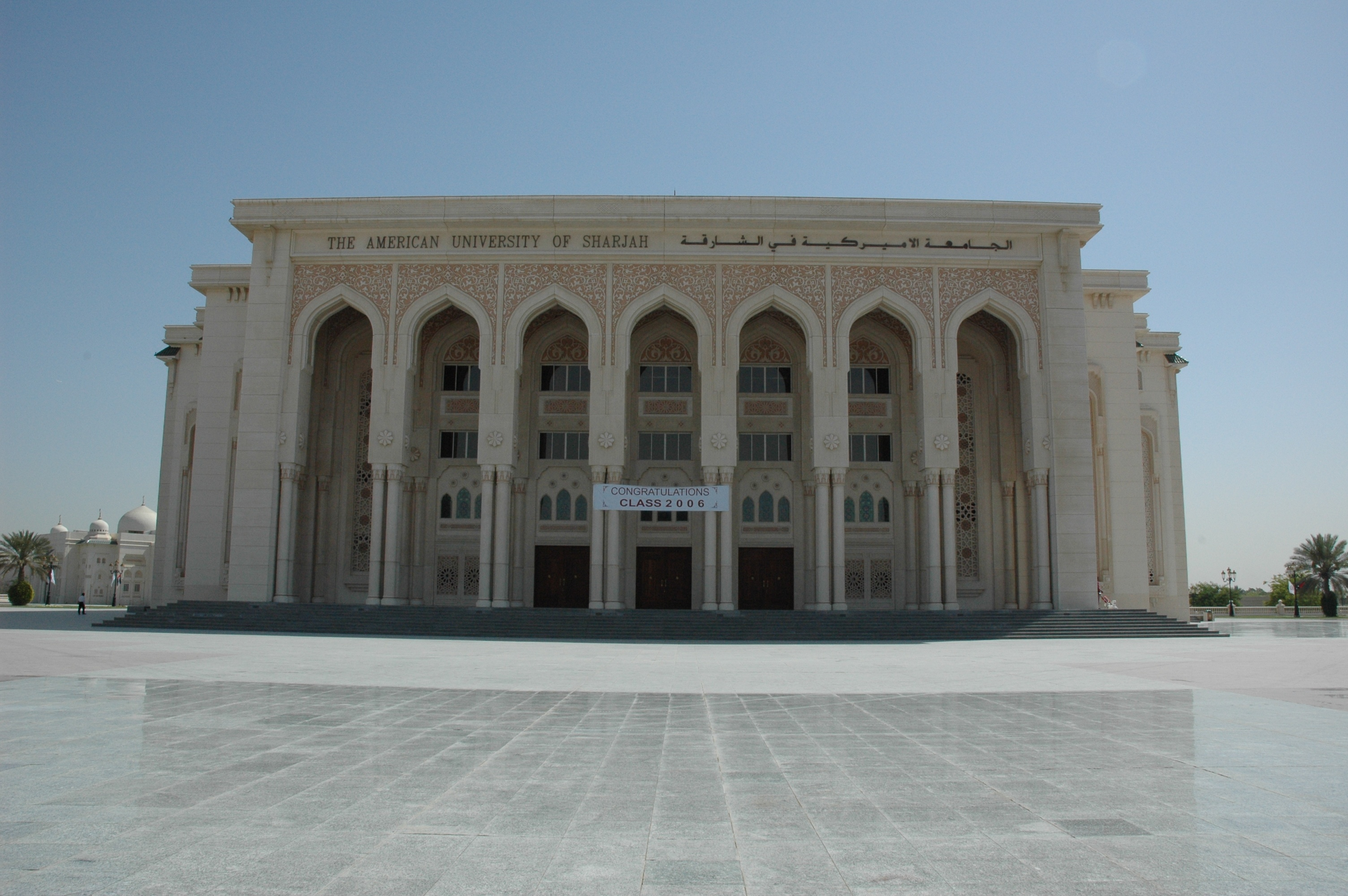 American_University_of_Sharjah_Library_16.jpg