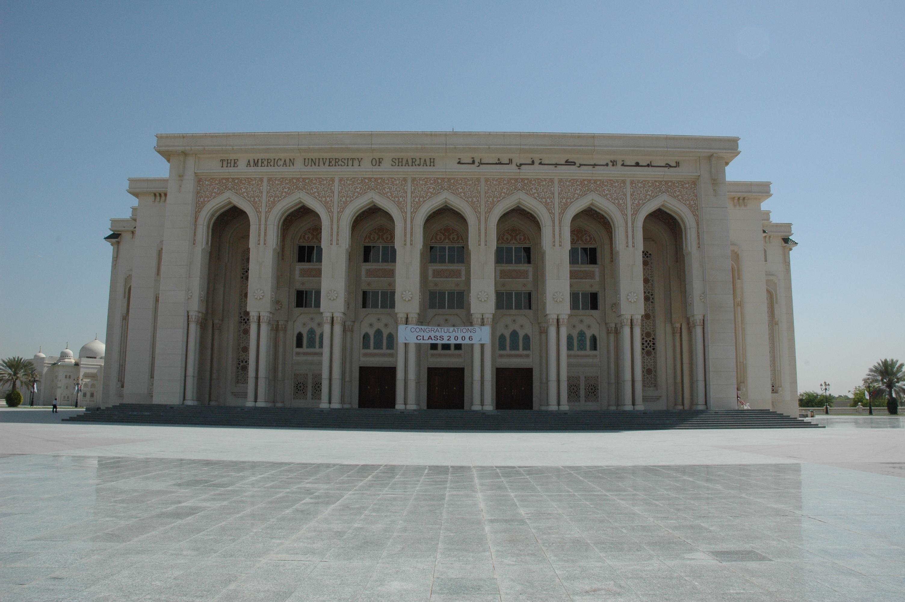 American_University_of_Sharjah_Library_16.jpg