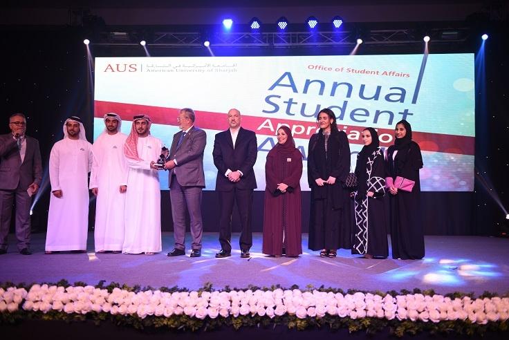 American_University_of_Sharjah_OSA_Awards_18.jpg