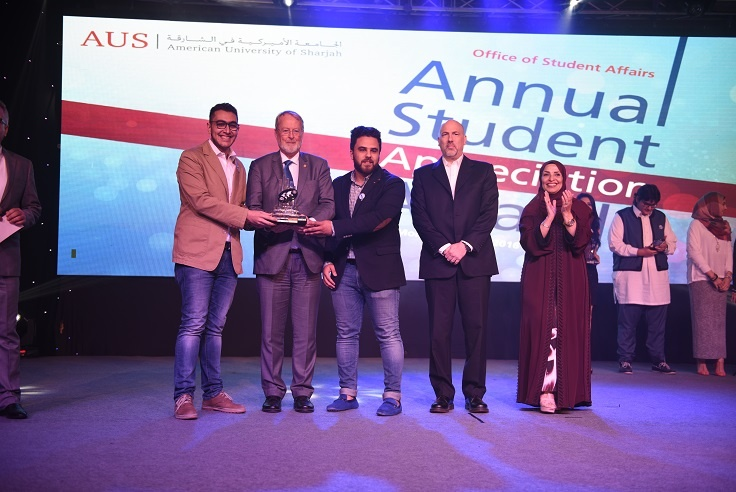 American_University_of_Sharjah_OSA_Awards_7.jpg