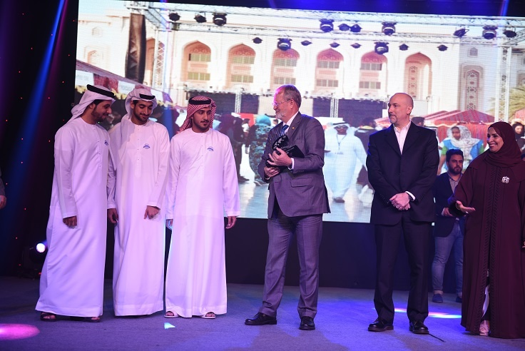 American_University_of_Sharjah_OSA_Awards_8.jpg
