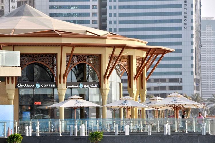 American University of Sharjah Al Majaz Waterfront.jpg