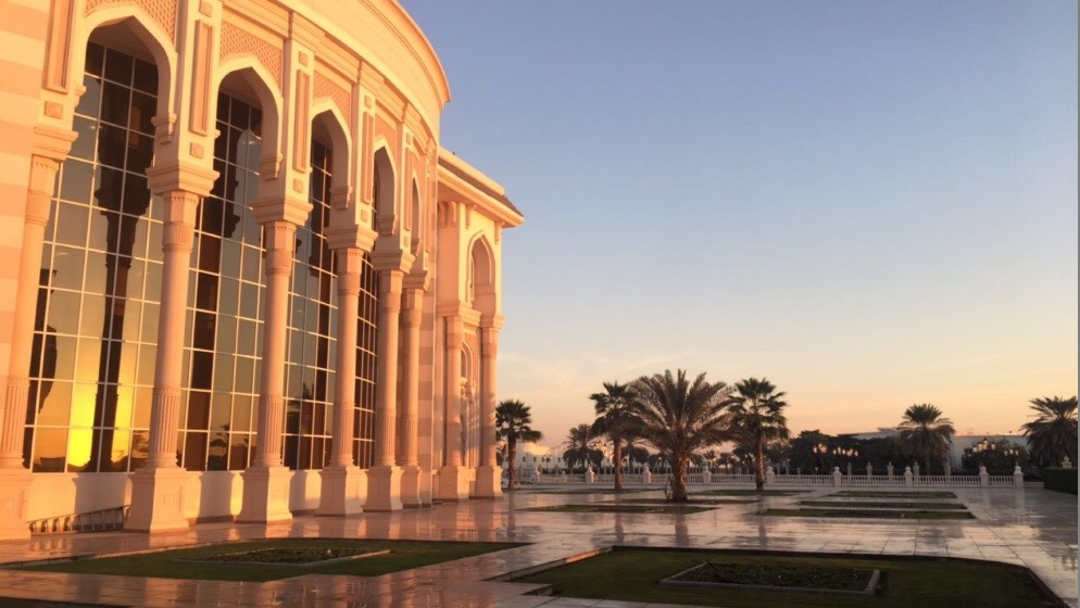 American University of Sharjah Library.jpg