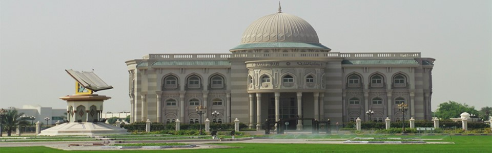 American University of Sharjah Sharjah Library.jpg