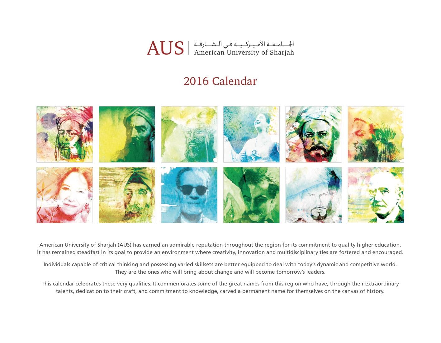 American_University_of_Sharjah_5-5.jpg