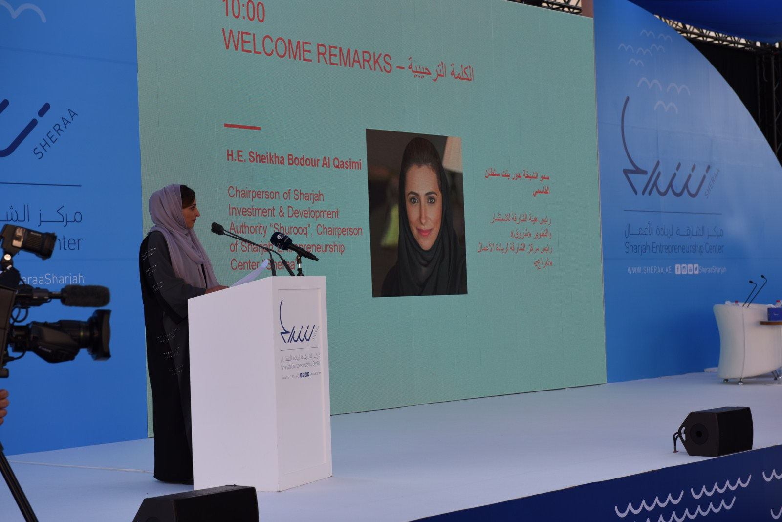 American_University_of_Sharjah_6-1.jpg